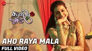 Aho Raya Mala Full | Friendship Band | Divya A, Yogesh S & Neha K, Shreenesh S, Harshali R