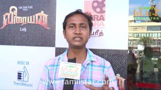 Jagadesh At Veeraiyan Movie Audio Launch