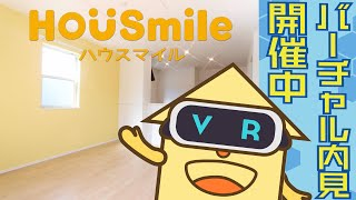南沖洲 アパート 2LDKの動画説明