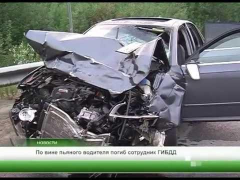 Авария в Нижневартовске. По вине пьяного водителя погиб сотрудник ГИБДД