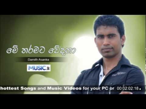 Me Tharamata Wedana - Damith Asanka - www.music.lk