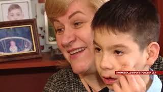 Фонд Рината Ахметова помогает создавать счастливые семьи