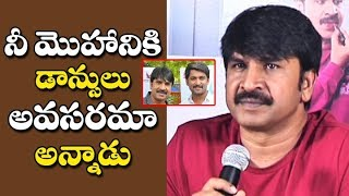 srinivas reddy Comment On Dance at JambaLakidi Pamba Movie pressmeet |Jamba Lakidi Pamba public talk