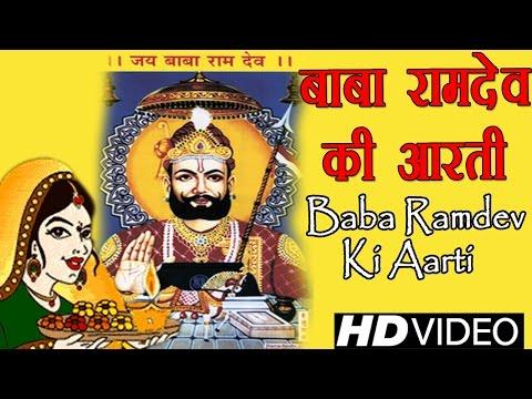Baba Ramdev Ki Aarti Best Aarti of bvaba Ramdev Album: Baba...