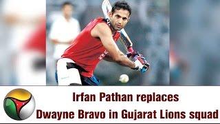 IPL 2017: Irfan Pathan replaces Dwayne Bravo in Gujarat Lions squad