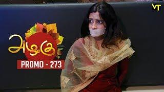 Azhagu Tamil Serial | அழகு | Epi 273 - Promo | Sun TV Serial | 11 Oct 2018 | Revathy | Vision Time