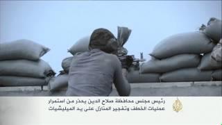 المليشيات تختطف 117 شخصا من السنة جنوب سامراء