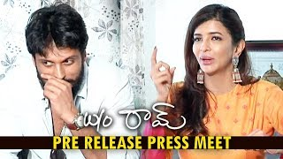 Wo Ram Movie Press Meet | Manchu Lakshmi, Vijay, Priyadarshi