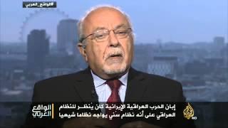 الطائفية في العراق وإعاقة بناء الدولة