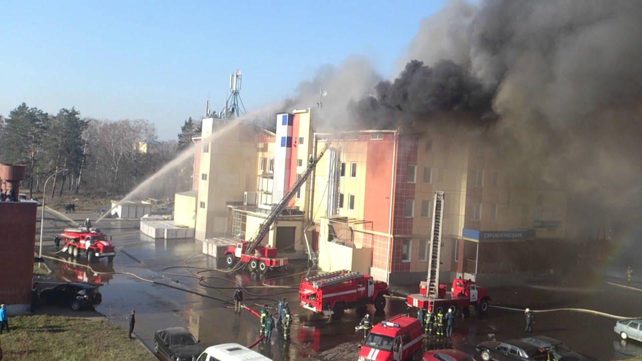 Пожар в ТЦ Атриум в Сарове