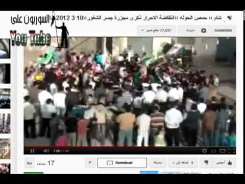 Homs-Alhoulah: How are demonstrations Fabricated?