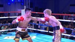 Reymart Gaballo vs. Yuya Nakamura | ESPN5 Boxing