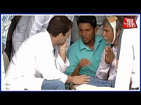 Rahul Gandhi Meets Families Of Una Victims