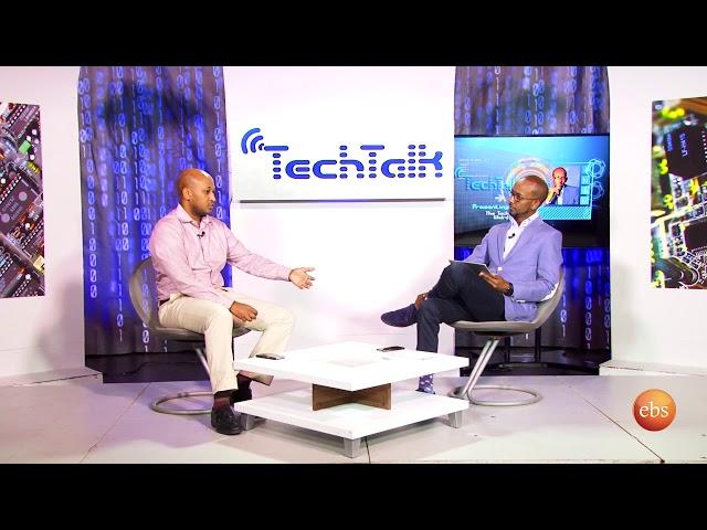 TechTalk with Solomon:  Season 11 EP 4:  GPS Technology in Ethiopia