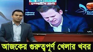 Bangla Sports News Today 30 March 2018 Bangladesh Latest Cricket News Today Update All Bangla Sports