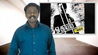 Udhayam NH4 - Udhayam Review, Budget Report | Sidharth, Vetrimaaran| TamilTalkies