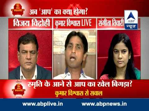 Kumar Vishwas talks to ABP News over his campaigns exit polls...