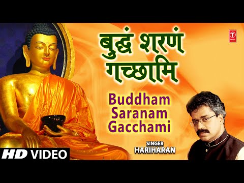 Buddham Sharanam Gachchami New By Hariharan I The Three Jewels Of Buddhism video