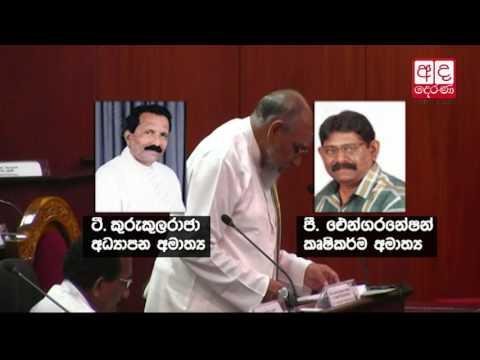 wigneswaran requests|eng