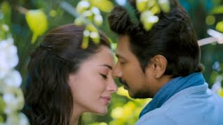 Gethu Movie Preview