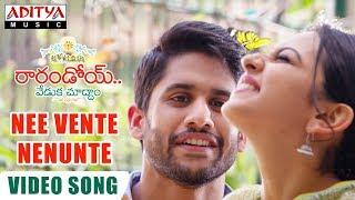Nee Vente Nenunte Video Song || Raarandoi Veduka Chuddam Video Songs || NagaChaitanya, Rakul,DSP