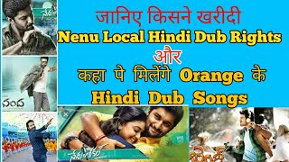 Nenu Local New Hindi Dubbed movie News | Orange hindi dubbed movie songs