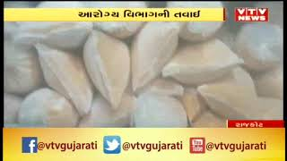Rajkot: Health Dept Raids at Various Sweets Shops, Destroyed 1655 Kg Stale Food | Vtv News