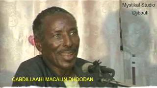 DHOODAN   Gabay Jacbur