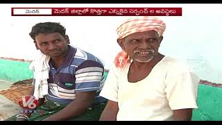 Medak Sarpanch Facing Problems Over Not Able To use Govt Funds