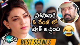 Kajal Aggarwal FOOLS Posani Krishna Murali | Kavacham 2019 Movie Best Scenes | Bellamkonda Sreenivas
