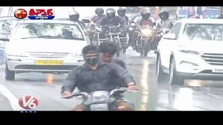Rain Brings Respite, Parts Of Hyderabad Witness Showers | Teenmaar News