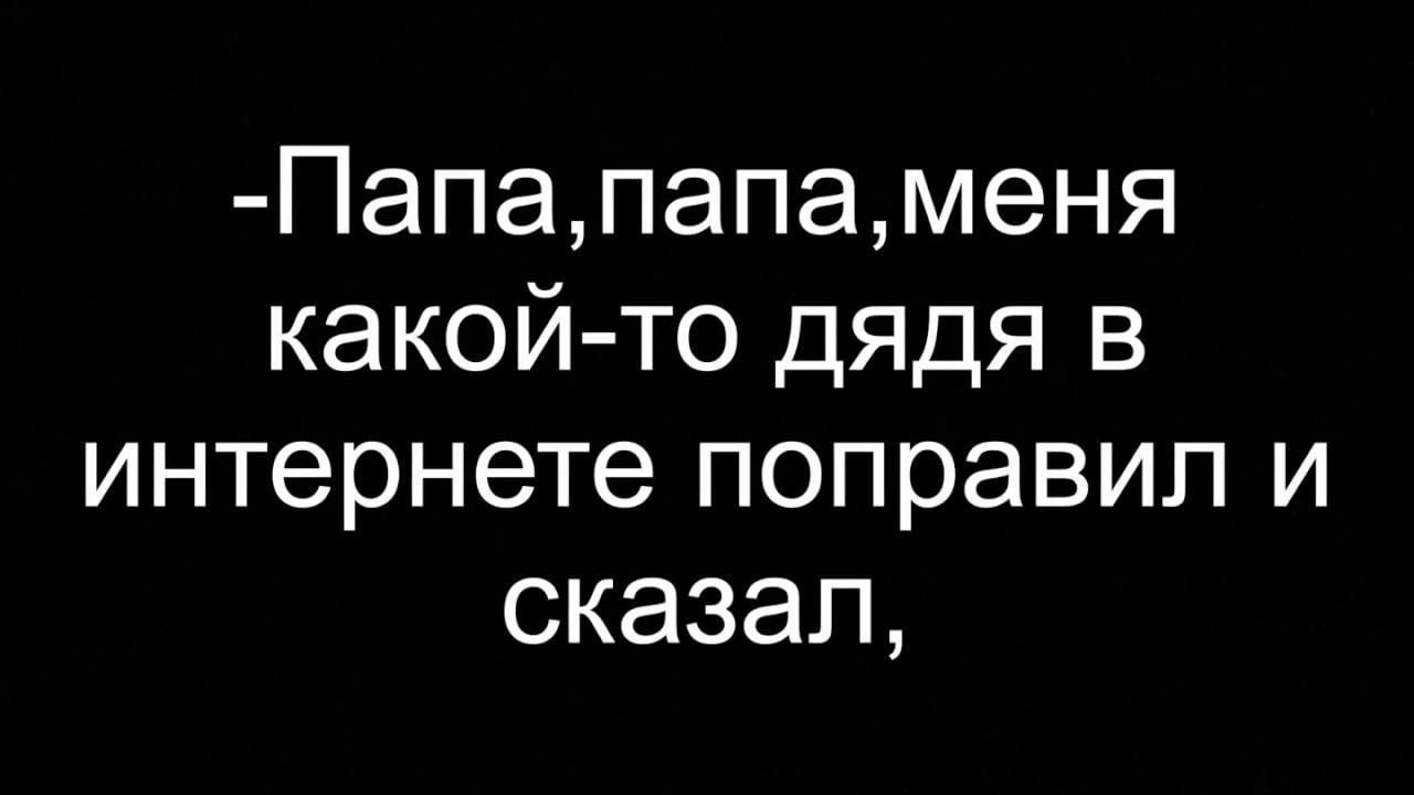 Анекдот Про Виталика