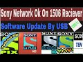 1506 receiver new software 2018    how to update 1506 f/t reciever software by usb