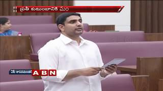 Minister Nara Lokesh speech in AP legislative  Assembly | Part 2