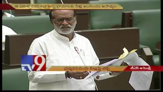 BJP Laxman speaks in TS Assembly