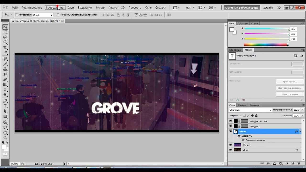 Обработка скриншотов в Photoshop - YouTube