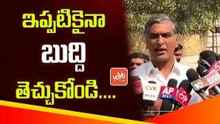 Harish Rao Reacts After SC Cancels Congress Petition Against Kaleshwaram Project