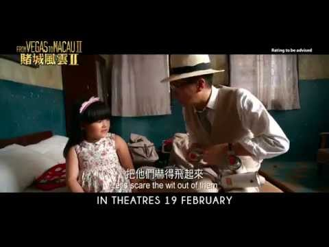 Watch From Vegas to Macau II (2015) Online Free Putlocker