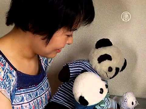 Японцы отправляют на экскурсии свои мягкие игрушки (новости)