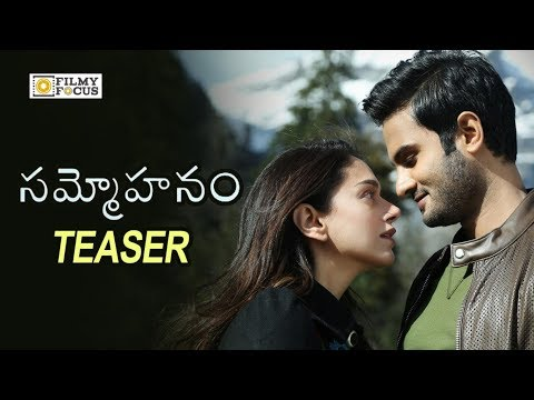 Sammohanam Movie Official Teaser || Sudheer Babu, Aditi Rao Hydari, Mohanakrishna Indraganti