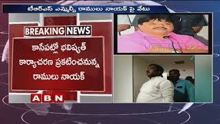 MLC Ramulu Naik suspended from TRS Party