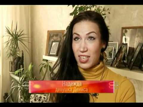 Денис Чертовский 1