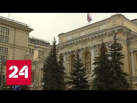 Долгожданное решение: Центральный банк России снизил ключевую ставку