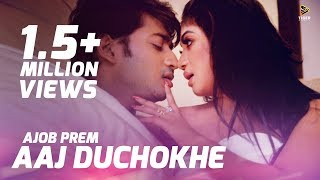 Download Aaj Duchokhe | Ajob Prem (2015) | Full Video Song | Bengali Movie | Bappy | Achol 3Gp Mp4