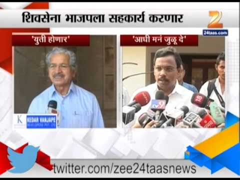 Zee24Taas: Shiv Sena And Bjp On GOVERMENT FORMATION