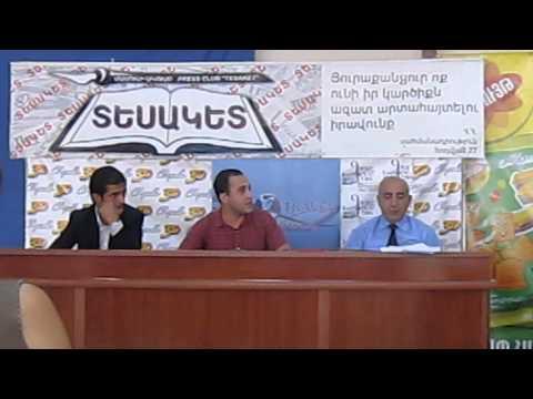 «Ես հույս եմ կապում ՀՀ քաղաքացիների հետ» Նարեկ Սամսոնյան