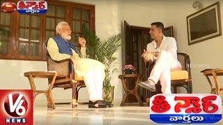 PM Modi Non-Political Conversation With Bollywood Star Akshay Kumar | Teenmaar News