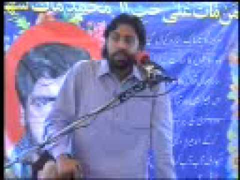 Zakir Taqi Abbas Qayamat Dukh Bibi Zainab Sa Chelum Zakir Ghazanfar Abbas Gondal video