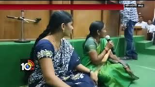 Raikal Mandal ZPTC Women's Protest In Zilla Parish Conference   Karimnagar   TS