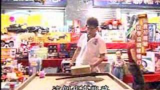在台灣的故事~台北萬華龍山寺廣州街夜市(艋舺)精采叫賣上電視了喔!!!